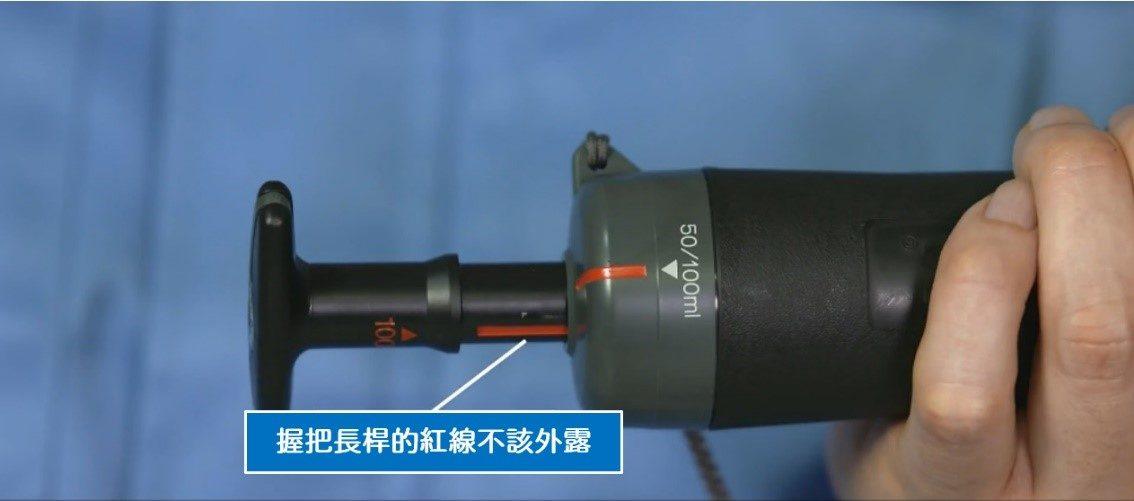 GV-100 操作指示